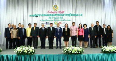 Dinner Talk จุดเปลี่ยนภาคเกษตร-อุตสาหกรรมอาหารไทย ต้องก้าวอย่างไรในยุค 4.0